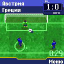 игра Real Soccer: World League Cup