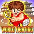 World Fighting java-игра