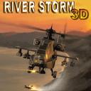 игра River Storm 3D