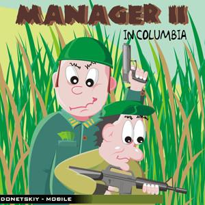 Менеджер в Колумбии java-игра