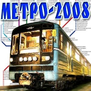 игра Метро 2008