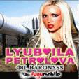 java игра Любойла Петролова