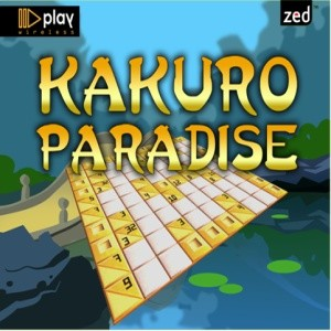 java игра Kakuro Paradise