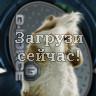 Миссия Дарвина - Секретный агент
