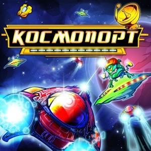 Космопорт (Android) java-игра