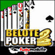 java игра Покер Белот