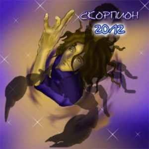 java игра Гороскоп 2012 - Скорпион
