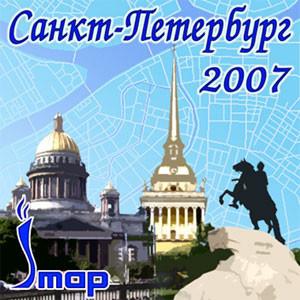 игра Карта Санкт-Петербург