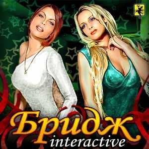Бридж Interactive java-игра