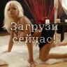 Девушка Penthouse - Большегрудая блондиночка на ковре