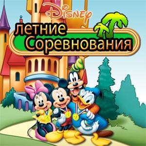 java игра Disney - Летние соревнования
