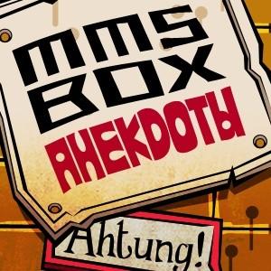 игра MMS-BOX Анекдоты