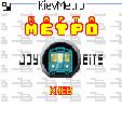 Карта Метро Киев java-игра