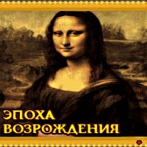 java игра Xonix - Эпоха возрождения