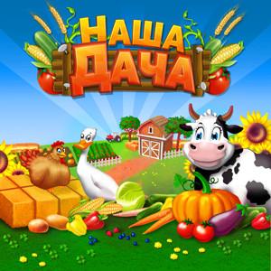 java игра Наша Дача (Android)