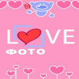 мобильная java игра Love-фото (Android)