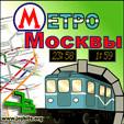 java игра Карта Метро Москва