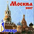 java игра Карта Москвы