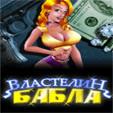 Властелин Бабла java-игра