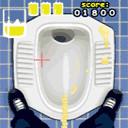 java игра Туалетный тренер