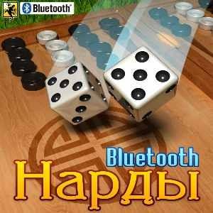 игра Нарды (+BlueTooth)