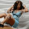 Девушка Penthouse - Красотка в голубом платье