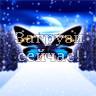 Бабочка-зима