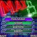 java игра MAX 8
