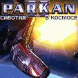 игра Parkan 2: Саботаж в космосе