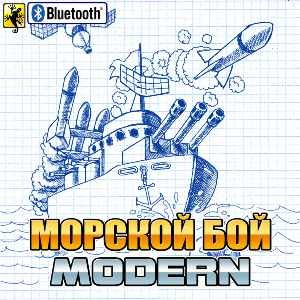 игра Морской Бой MODERN