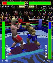 игра Бокс без преград 3D