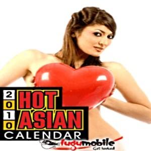 мобильная java игра Календарь 2010 - Горячие азиатки