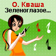 java игра Олег Кваша