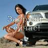 BMW X5 и попутчица, от слова попа