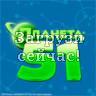 Планета 51 - Лого 1