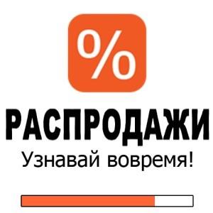 java игра Распродажи (Android)