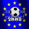 Еврокубок 2008