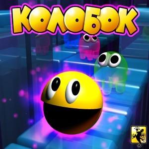 мобильная java игра Колобок (+bluetooth)