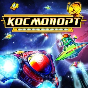 мобильная java игра Космопорт