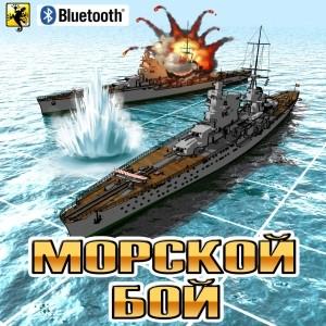 java игра Морской Бой