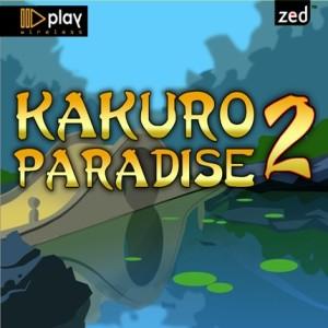 java игра Kakuro Paradise 2
