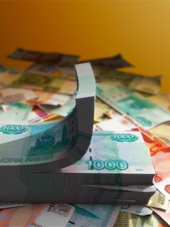 игра Деньги (рубли)