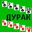 Дурак java-игра