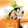 Гуффи и хеллоуин