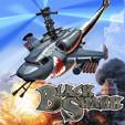 java игра Black Shark: Супер Вертолет