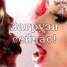 Светлана Лобода 5