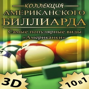 Luxury American Billiards java-игра