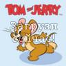 Том и Джерри - Джерри бежит