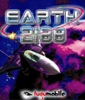 java игра Земля 2188