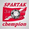 Spartak chempion